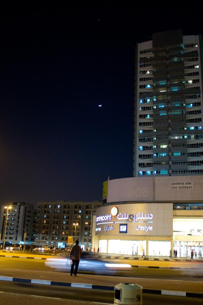 moon over karama